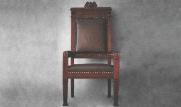 Ordförandestol från Skandia år 1884. Ur Skandia:s arkiv hos Centrum för Näringslivshistoria