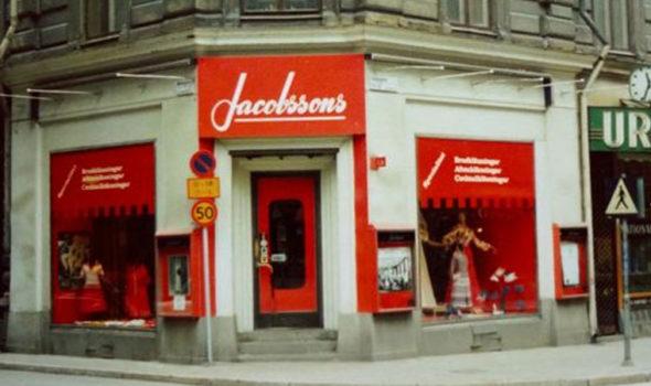Jacobssons på Kungsgatan 53. Bild från 70-talet från Jacobssons egna arkiv.