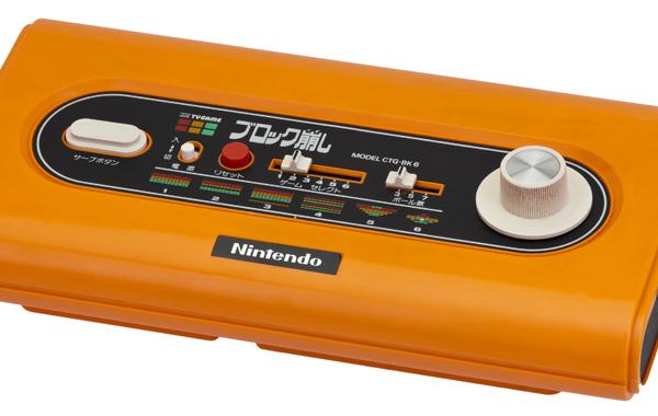 Color TV Game Block Breaker som lanserades Nintendo 1979. Foto: Evan-Amos Creative Commons