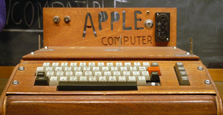 Stanfords hemliga Apple-arkiv