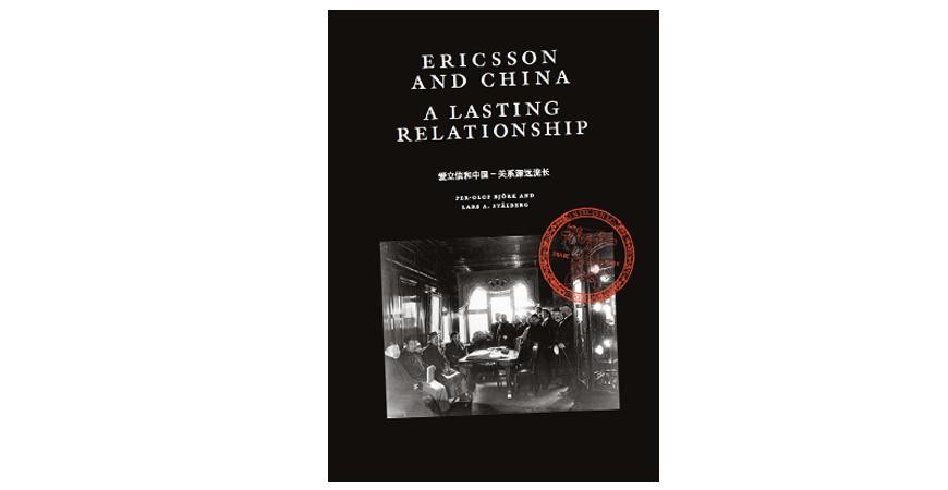 """""""Ericsson och Kina, det hållbara förhållandet"""""""