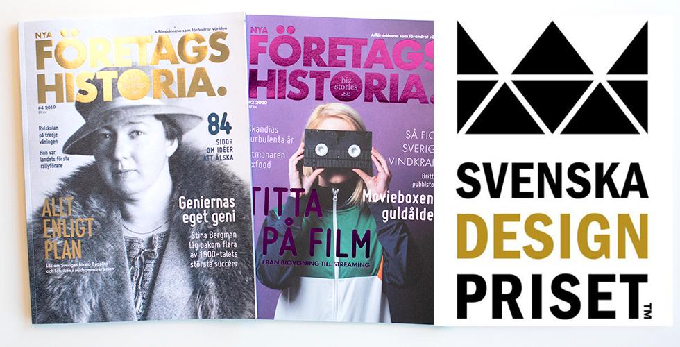 Företagshistoria nominerad till Svenska Designpriset