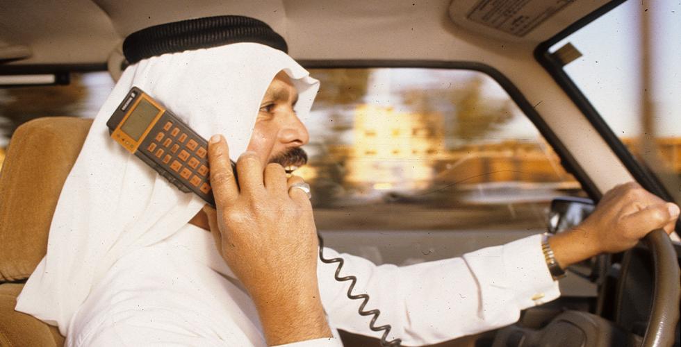 Lucka 15: Mobiltelefonsystem